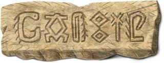 Google Logo: Tapati Rapa Nui Festival (Easter Island)